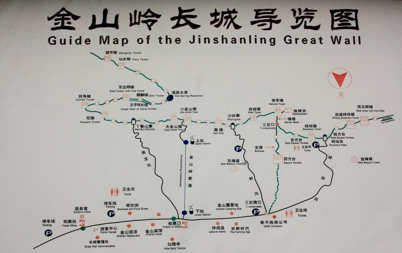 how to get to the great wall from beijing airport
