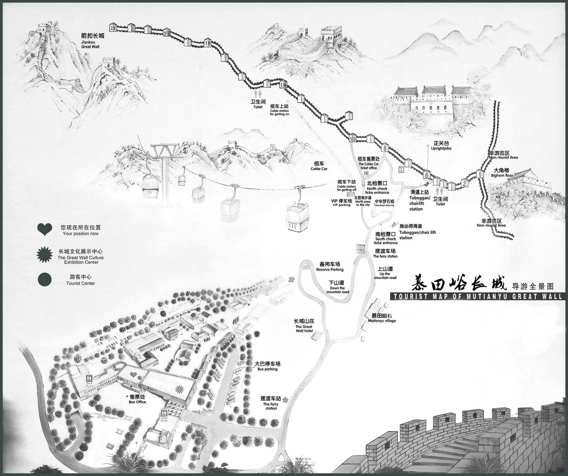 Great Wall Maps Maps Of Jinshanling Simatai Mutianyu Great Wall - Check off map