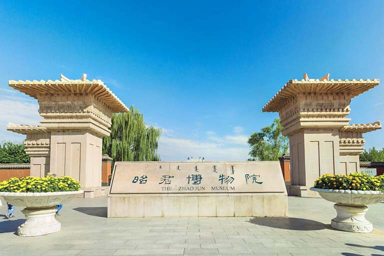 Hohhot Attractions & Things to Do - Zhaojun Tomb