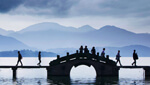 Visit the City of Heave - Hangzhou which is also the host to the 2016 G20 Summit.