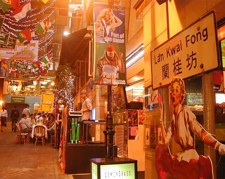 Night Life in Lan Kwai Fong