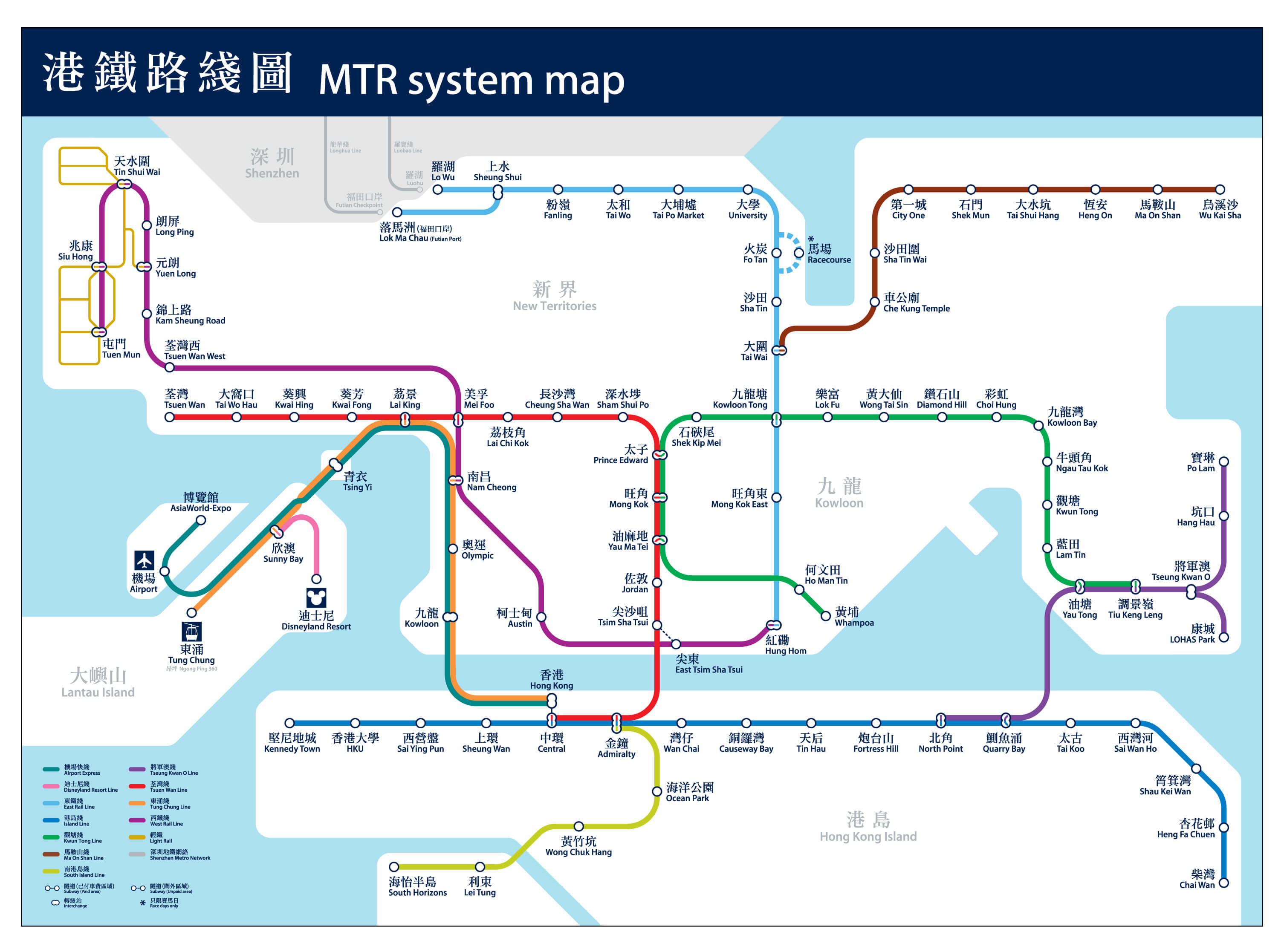 Hong Kong Map, Hong Kong Tourist Map, Hong Kong Macau Map