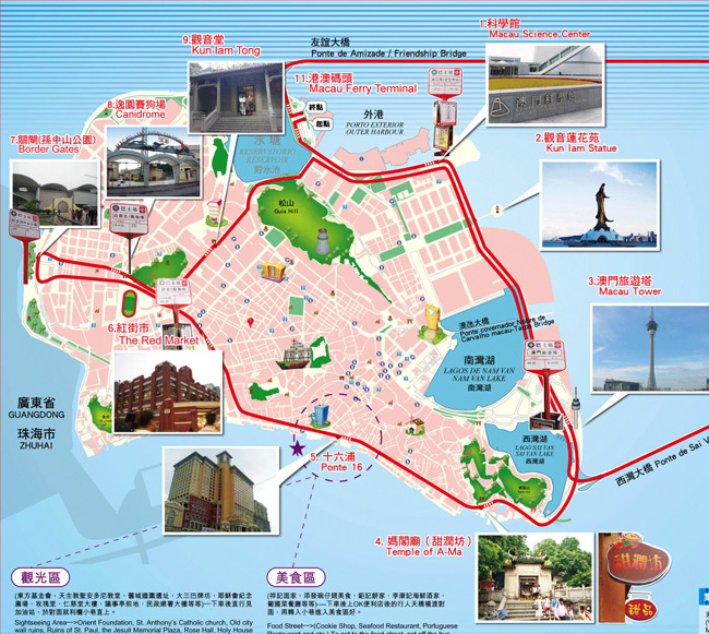 Hong Kong Map Hong Kong Tourist Map Hong Kong Macau Map – Hong Kong Tourist Attractions Map