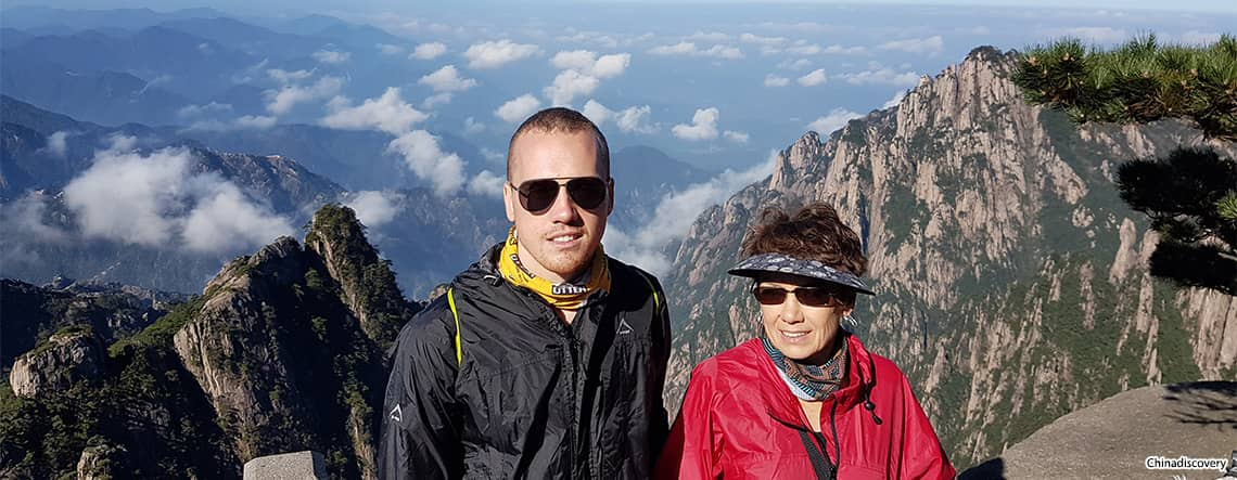 Huangshan Autumn Tour 2021