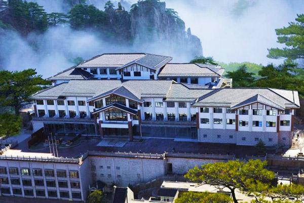 Huangshan Tourism Board