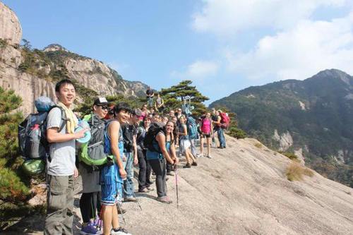Huangshan Hiker Group