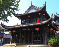 Huizhou Ancient City