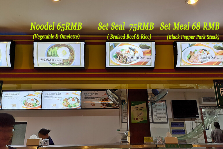 Food Price in Beihai Hotel Restaurant
