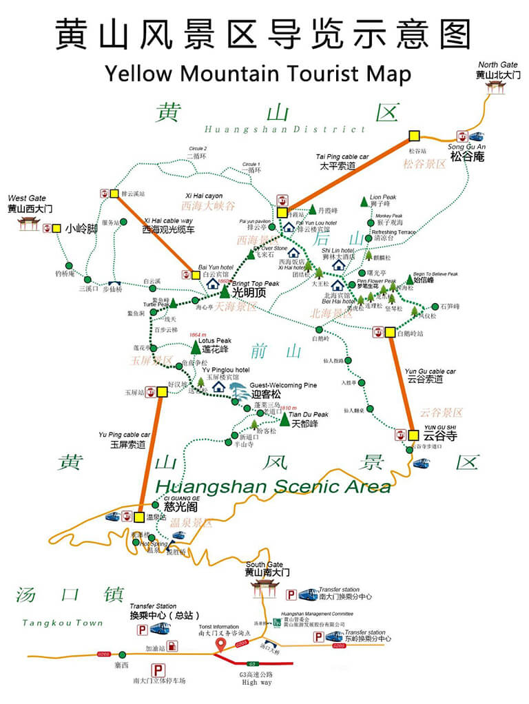 Huangshan Yellow Mountain Hotel Map