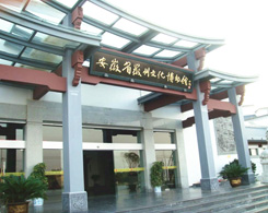 China Huizhou Culture Museum