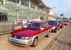 Huangshan Taxis