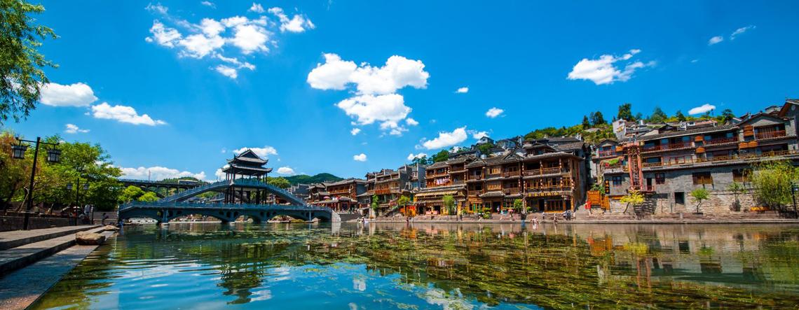 Hunan Tour