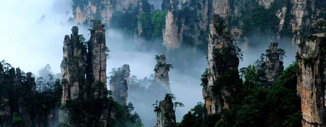 Hunan Changsha Tour