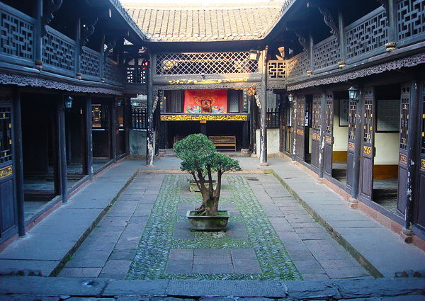 Fenghuang Ancient Town - Ancestral Hall