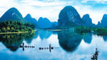 Brilliant Culture in China with Fabulous Landscape in Zhangjiajie and Guilin!