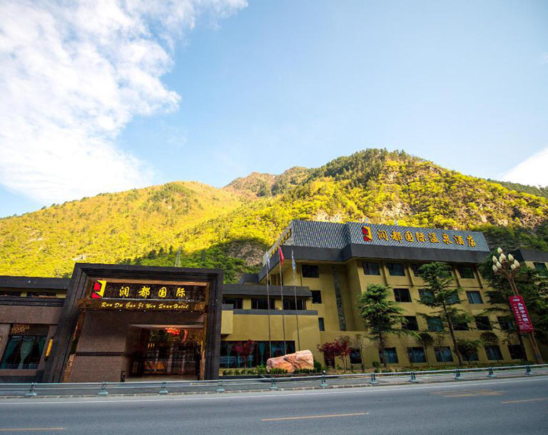 Jiuzhai Run Du Hot Spring International Hotel
