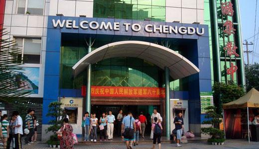 Bus To Jiuzhaigouf From Chengdu Flights To Jiuzhaigou