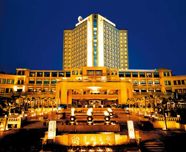 Lake View Hotel Beijing