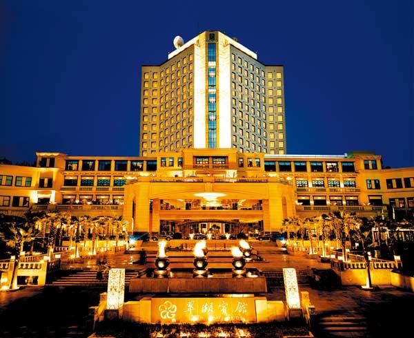 Green Lake Hotel Kunming