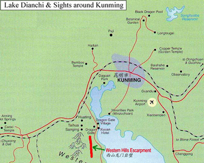 Kunming Map: Map of Kunming China & Kunming Attractions on vientiane world map, auckland world map, dunhuang world map, gansu world map, chengdu world map, ho chi minh city world map, kashgar world map, urumqi world map, changsha world map, wuxi world map, kaifeng world map, shenyang world map, surabaya world map, shangri-la world map, suzhou world map, jeddah world map, guizhou world map, luoyang world map, fukuoka world map, yangzhou world map,