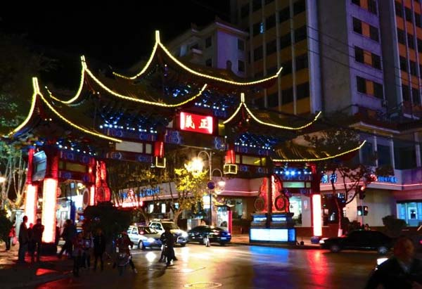 Things to Do in Kunming, What to Do in Kunming
