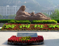 Yellow River Mother Statue