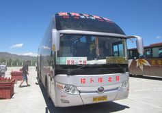 Lanzhou Transportation