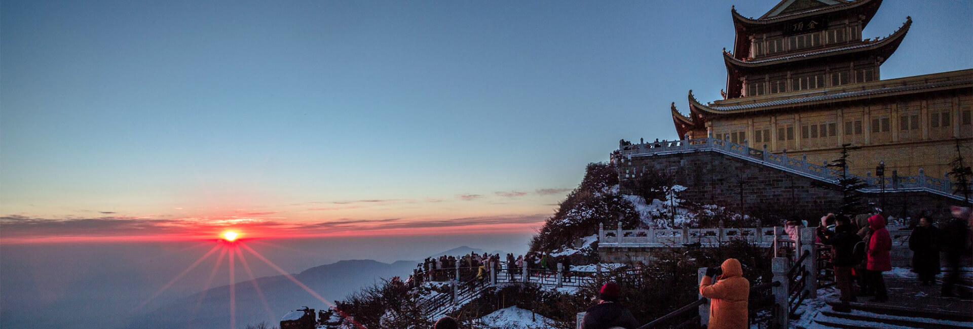 2 Days Mount Emei Highlights Tour with Sunrise and Sunset