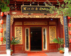 Lijiang Yinxiang Old City Hotel