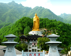 Laojun Mountain