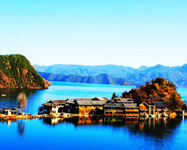Lugu Lake in Summer