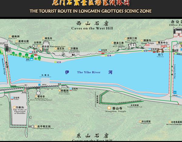 Luoyang Maps Luoyang China Map Amp Longmen Grottoes Map