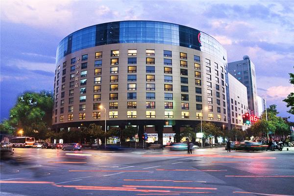 Celebrity City Hotel Nanjing - makemytrip.com