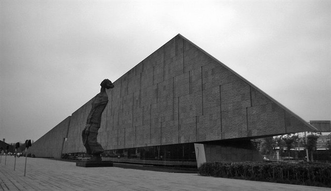Nanjing Massacre Memorial Hall