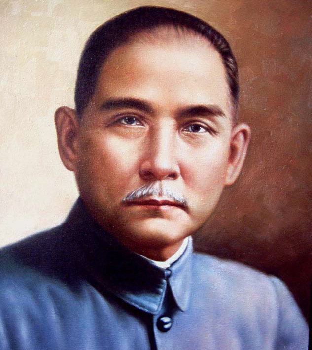 sun yat sen principles Sun yat-sen had a philosophy on how to run the republic of china, and he summarized it in three principles support my channel with my patron: .