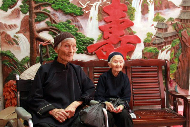 Centenarians at Bama Longevity Village
