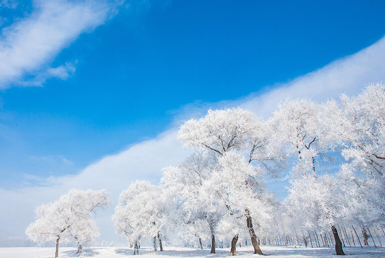 Rime in Jilin