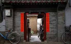 Beijing Photography Tour