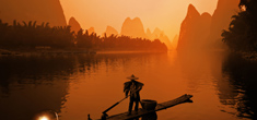China Photography Tour