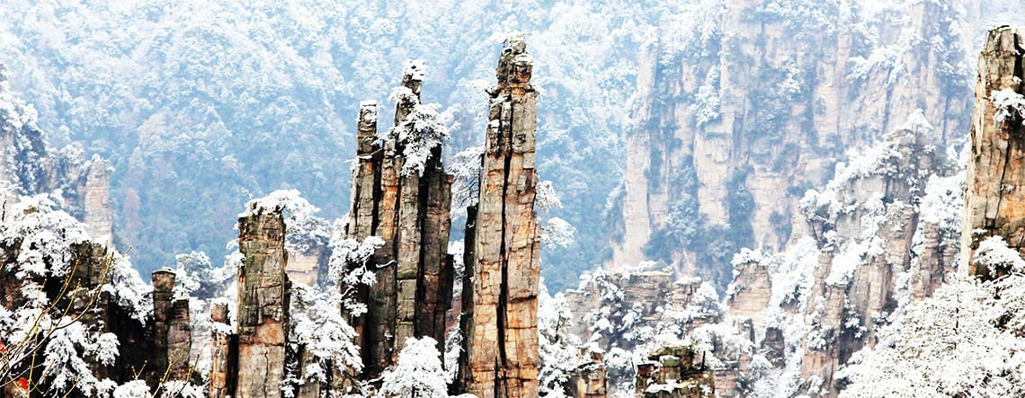 Zhangjiajie Photography Tour