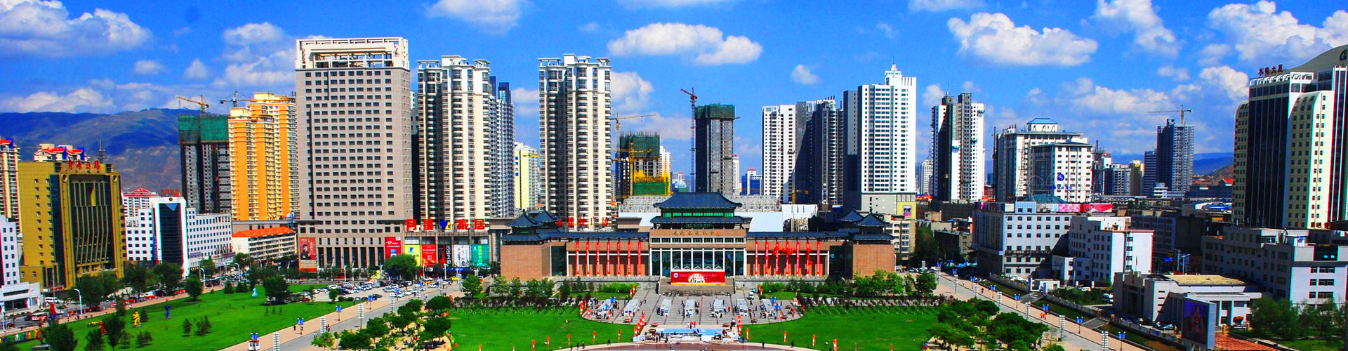 Xining Travel Guide