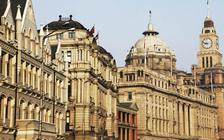 "The Bund: Famous ""Exhibition of the World's Architecture"""