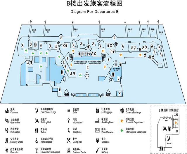 Shanghai Hongqiao Airport Flights Terminals Transfers