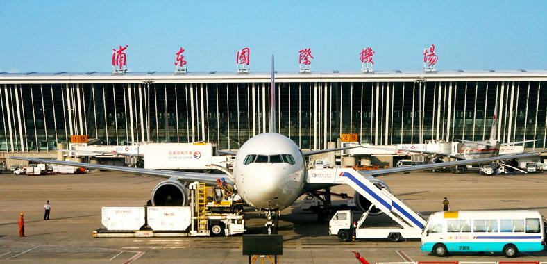 China Travel International Shanghai