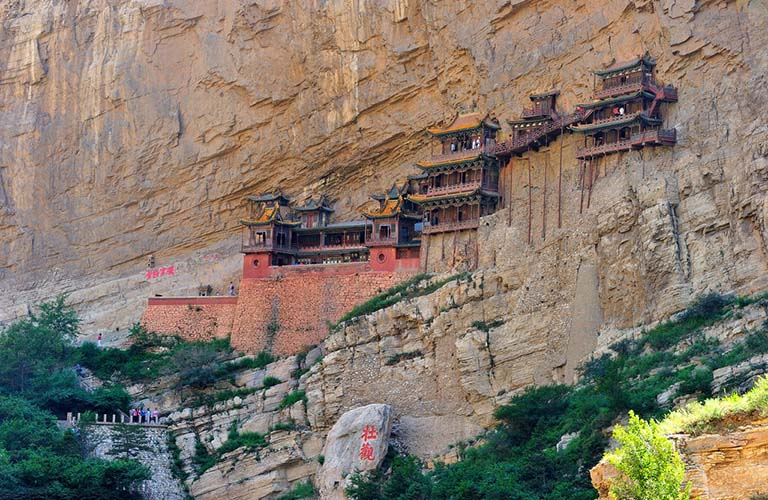 Datong Travel Guide