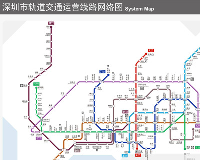 Guangzhou Shenzhen High Sd Train Maps & Railway Stations on montreal metro, yantai metro map, tianjin metro, xiamen metro map, dalian metro map, kabul metro map, zibo metro map, chengdu metro, hefei metro map, city metro map, tokyo metro map, guilin metro map, nanjing metro, edmonton metro map, hangzhou metro, jakarta metro map, guangzhou metro, dhaka metro map, ningbo metro map, shenzhen bao'an international airport, island line, shenzhen railway station, moscow metro, chongqing metro, walt disney world monorail system map, shanghai metro, changsha metro map, bucharest metro, guangzhou metro map, hong kong metro map, dalian metro, shanghai metro map, brussels metro, santiago metro, beijing subway, nanchang metro map, wuhan metro, shantou metro map, window of the world,