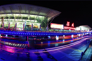 Shenzhen Bao'an International Airport