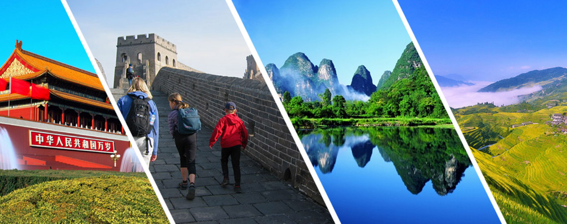 Beijing Guilin Tours