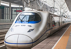 High-speed train from Beijing to Xian