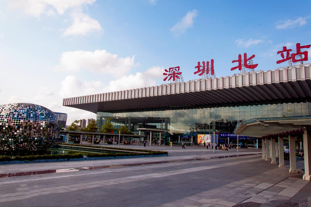 Shenzhen North Railway Station